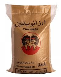 ارز ابو بنتين 10 كيلو