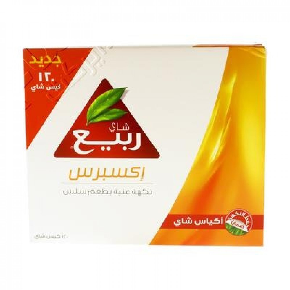 شاي ربيع *120